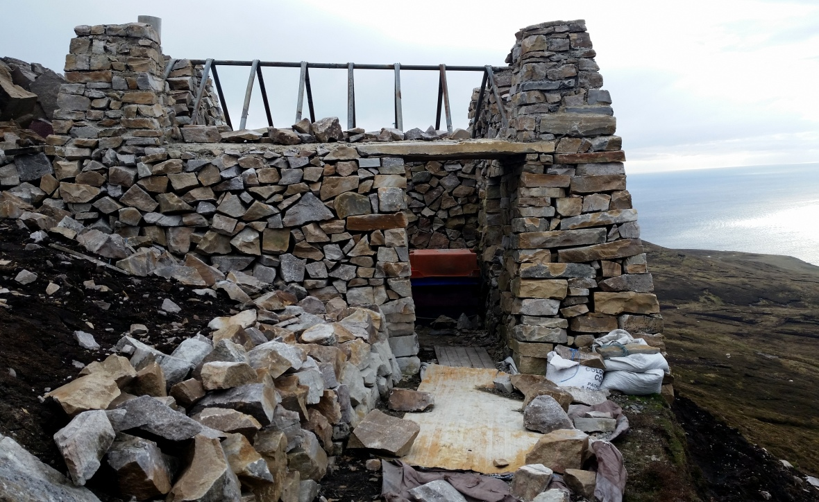 Donnelly's hut Aran Mor