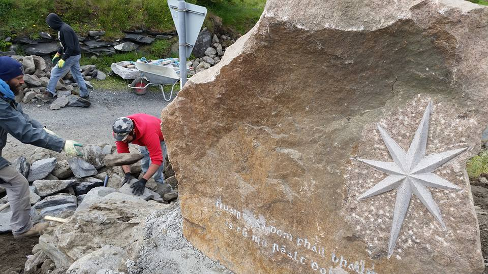 North Star granite feature - by Michael Mc Groarty